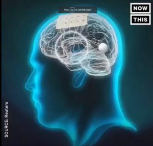 BrainCom featured on And Now This